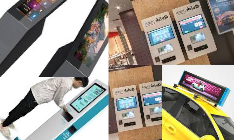 Dijital Kiosk Nedir, Hangi Amaçla Kullanılır